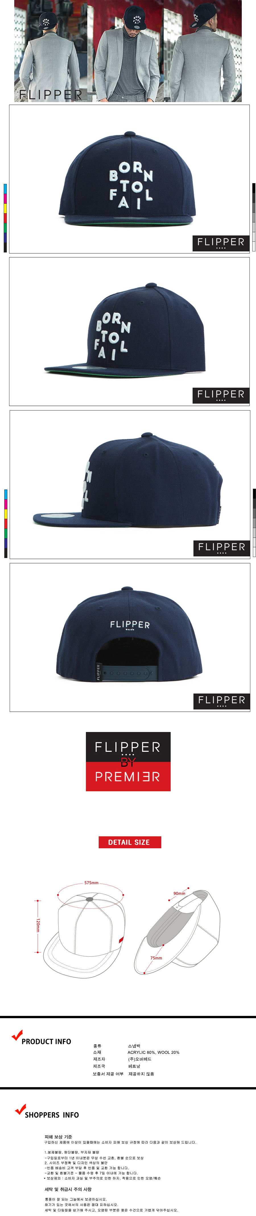 [ PREMIER ] [Premier] Flipper Snapback Born To Fail Navy (FL002)