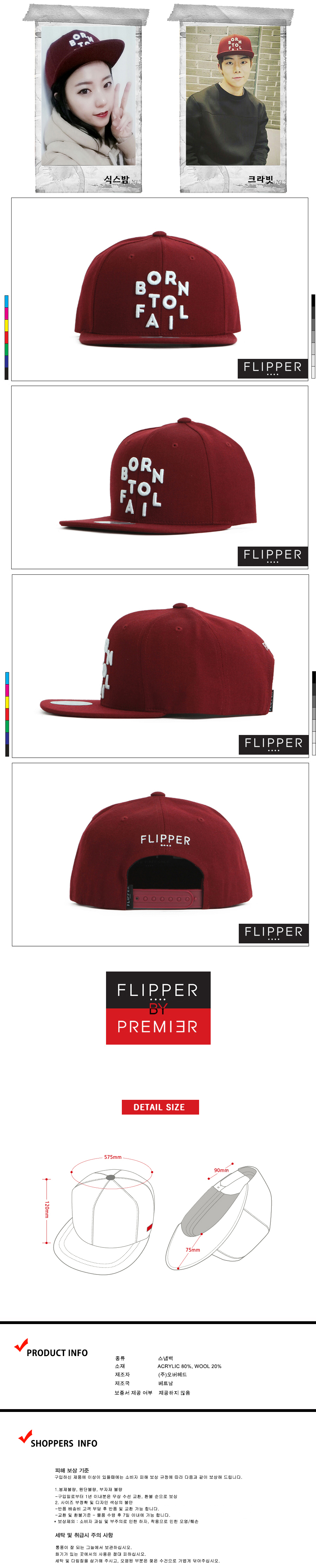 [ PREMIER ] [Premier] Flipper Snapback Born To Fail Wine (FL003)