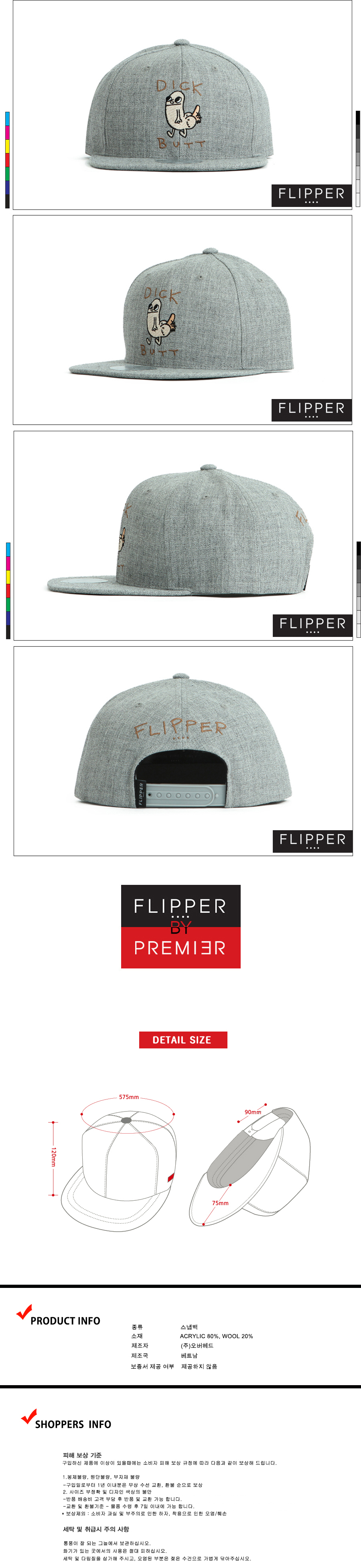 [ PREMIER ] [Premier] Flipper Snapback Dick And Butt Grey (FL012)