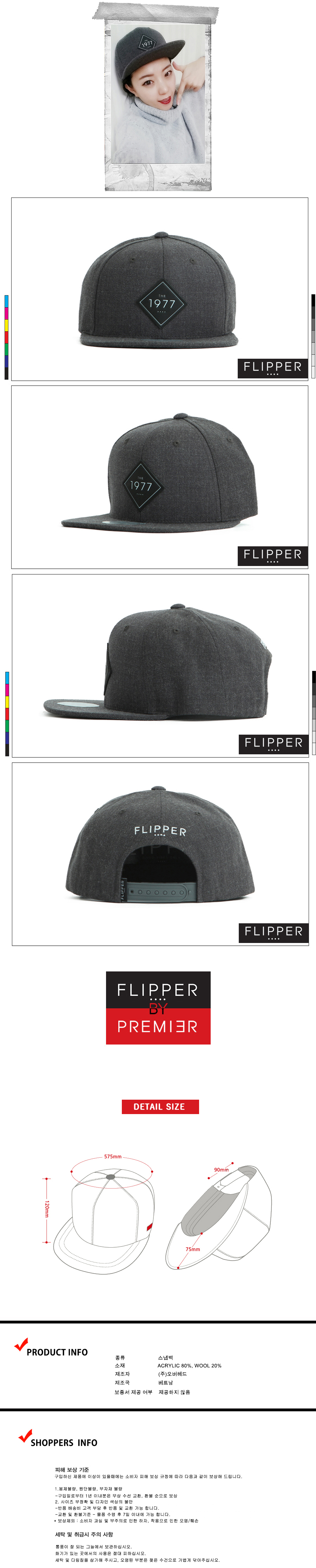 [ PREMIER ] [Premier] Flipper Snapback 1977 Charcoal (FL013)