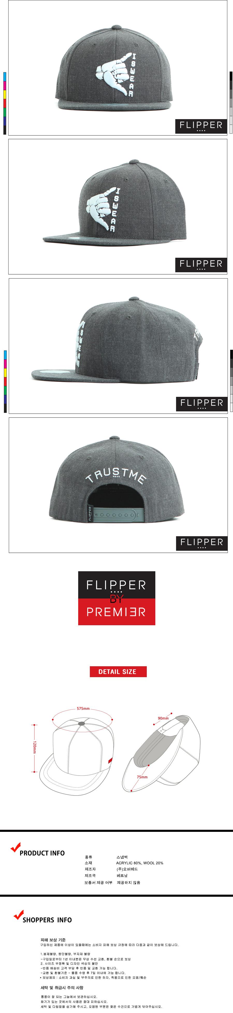 [ PREMIER ] [Premier] Flipper Snapback Swear Charcoal (FL025)