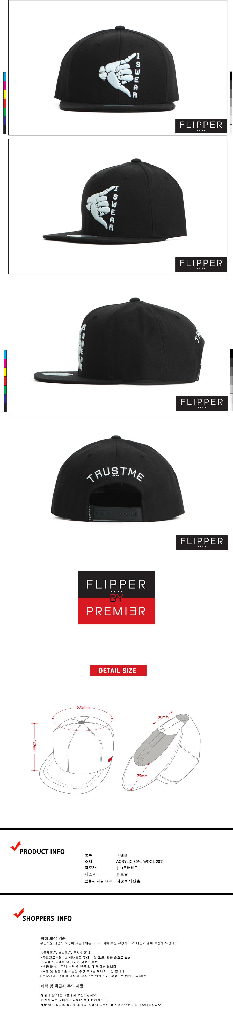 [ PREMIER ] [Premier] Flipper Snapback Swear Black (FL028)