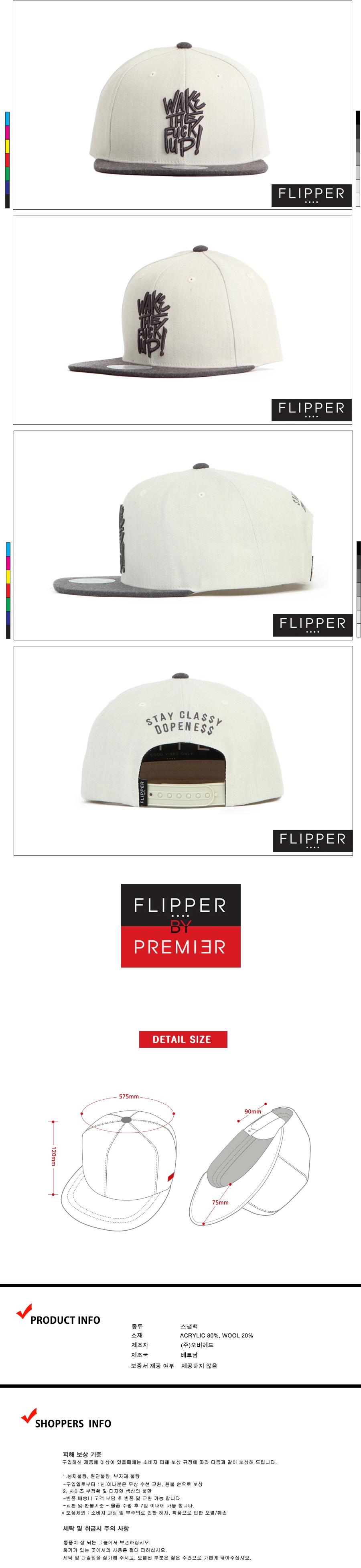 [ PREMIER ] [Premier] Flipper Snapback Wake Beige/Charcoal (FL030)