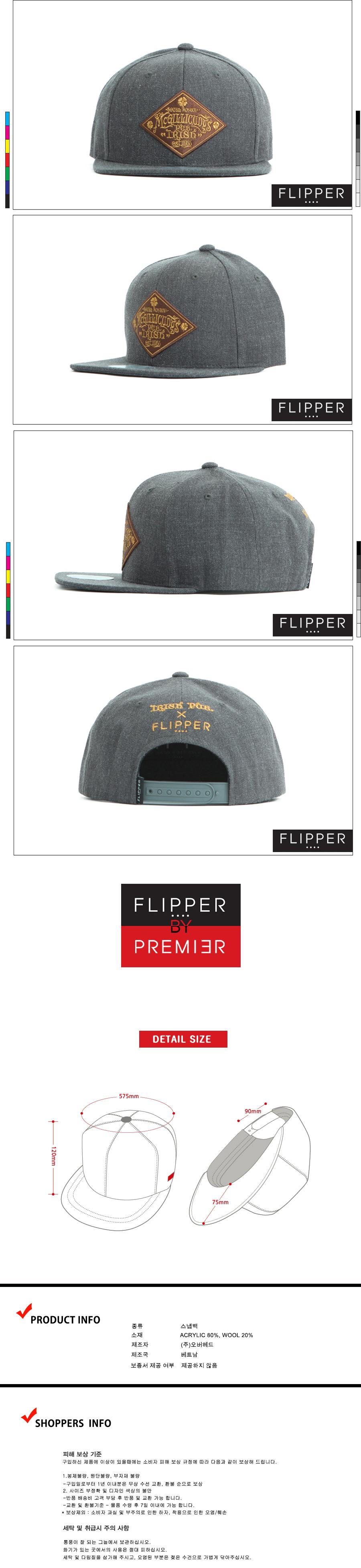 [ PREMIER ] [Premier] Flipper Snapback Flipper Irish Pub Charcoal (FL035)