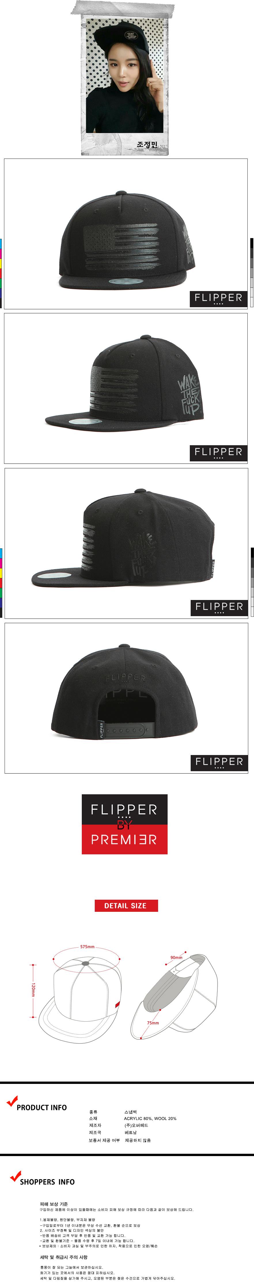 [ PREMIER ] [Premier] Flipper Snapback USA Black (FL041)