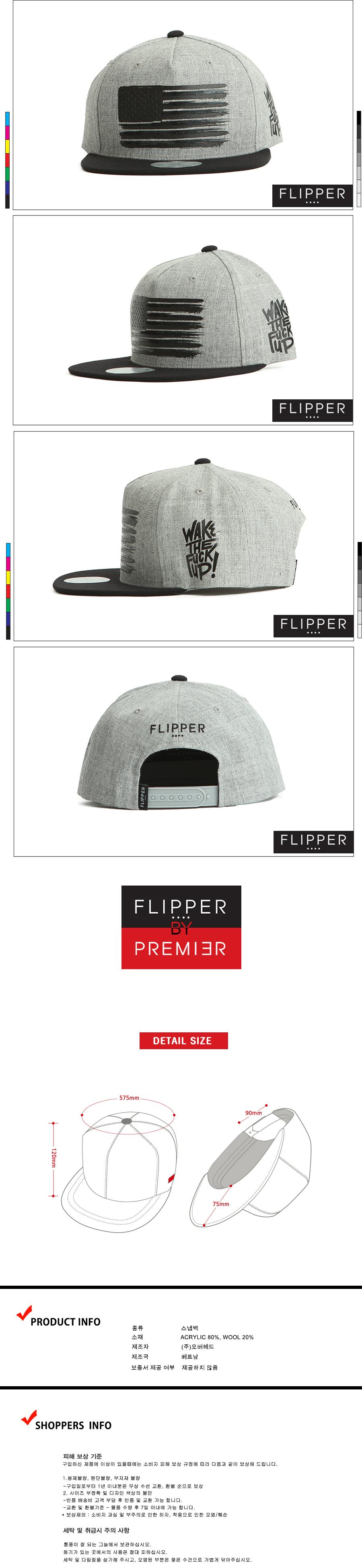 [ PREMIER ] [Premier] Flipper Snapback USA Melange/Black (FL043)