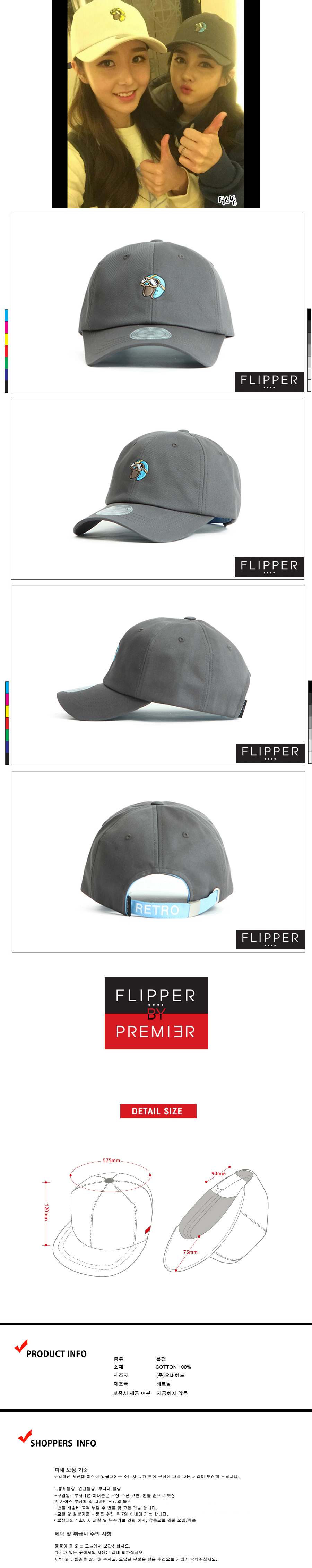 [ PREMIER ] [Premier] Flipper Ball Cap Helmet Icon Charcoal (FL053)