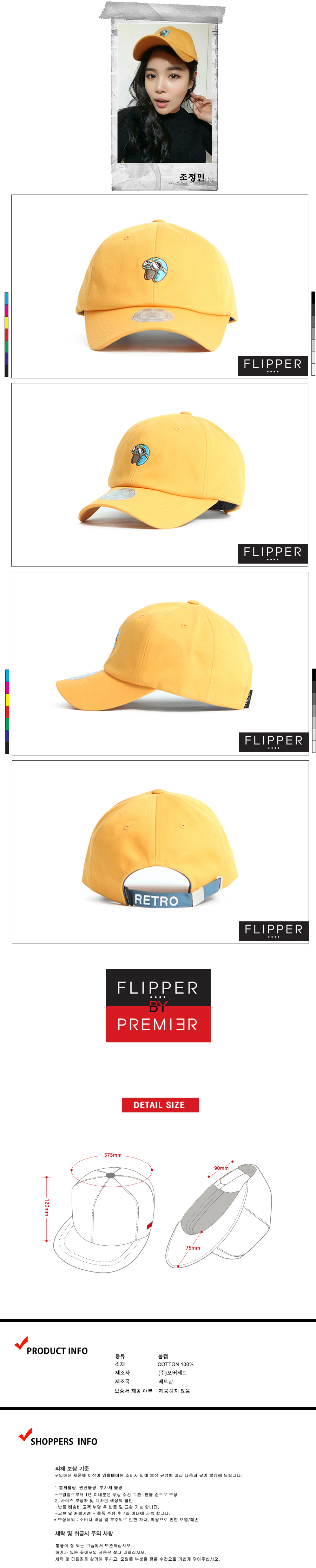 [ PREMIER ] [Premier] Flipper Ball Cap Helmet Icon Mustard (FL054)