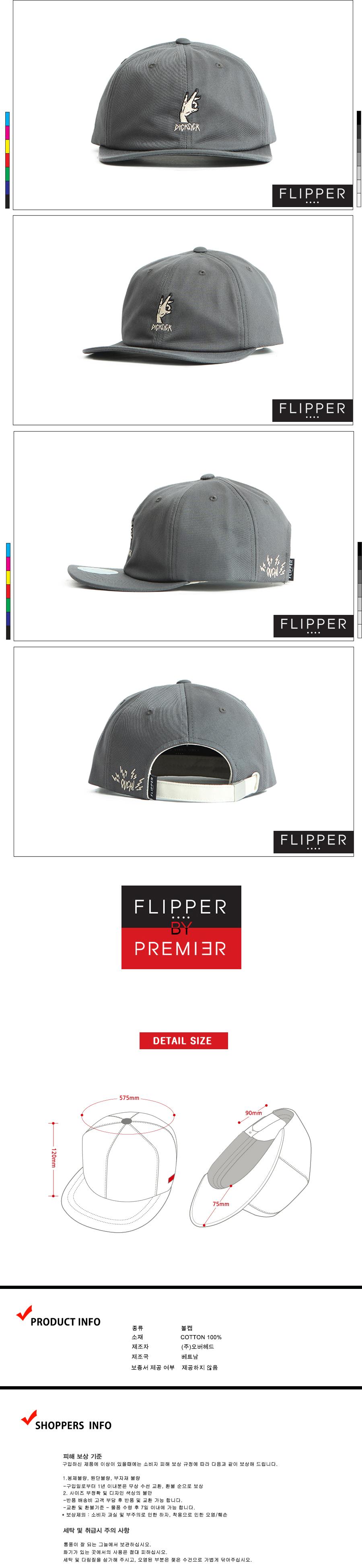 [ PREMIER ] [Premier] Flipper Ball Cap DICKSICK Charcoal (FL061)