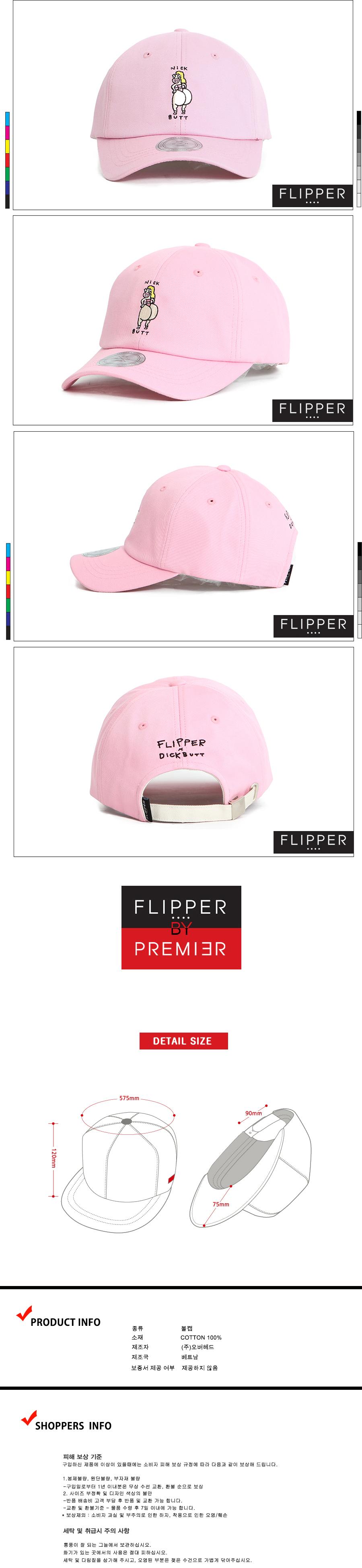 [ PREMIER ] [Premier] Flipper Ball Cap Nick Butt Pink (FL073)