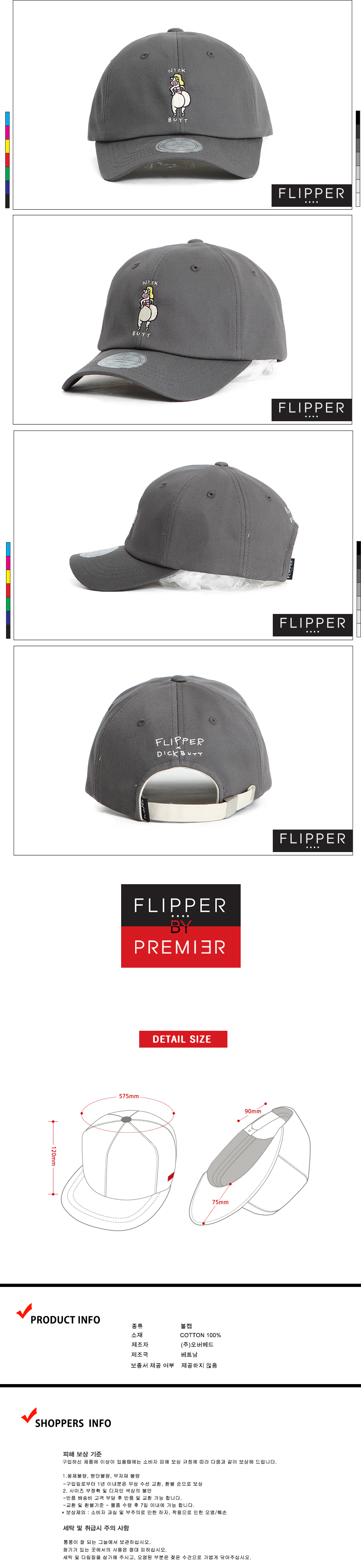[ PREMIER ] [Premier] Flipper Ball Cap Nick Butt Charcoal (FL074)