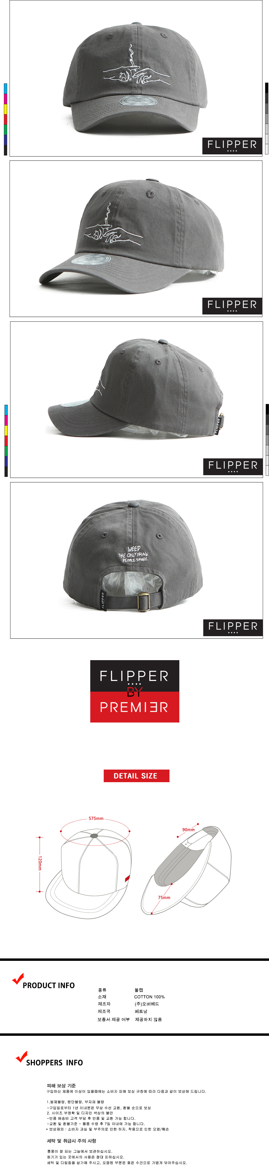 [ PREMIER ] [Premier] Flipper Ball Cap Weed Share Charcoal (FL081)