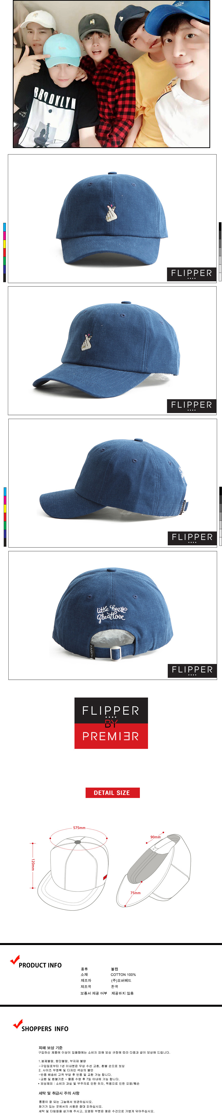 [ PREMIER ] [Premier] Flipper Ball Cap Small Heart Navy (FL085)
