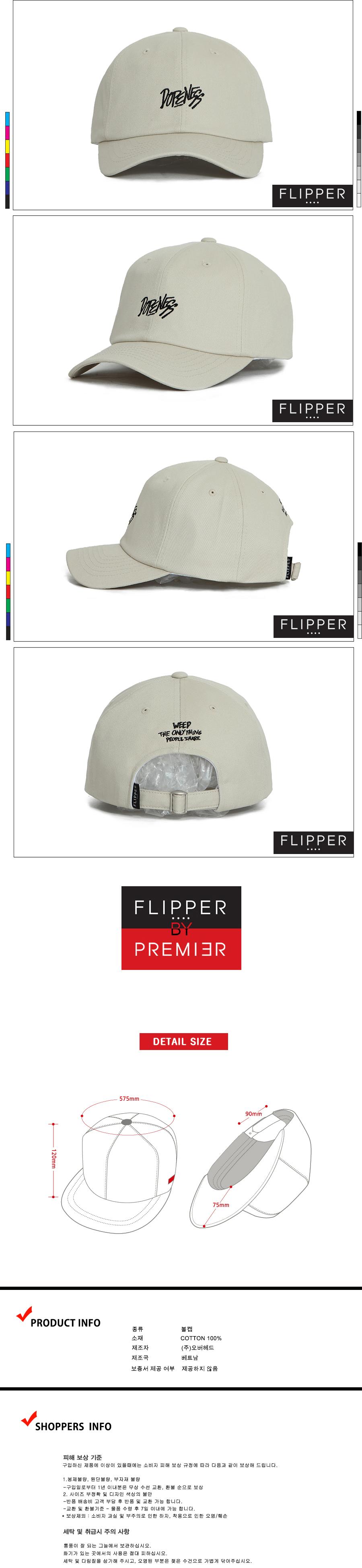 [ PREMIER ] [Premier] Flipper Ball Cap Dopeness Beige (FL098)