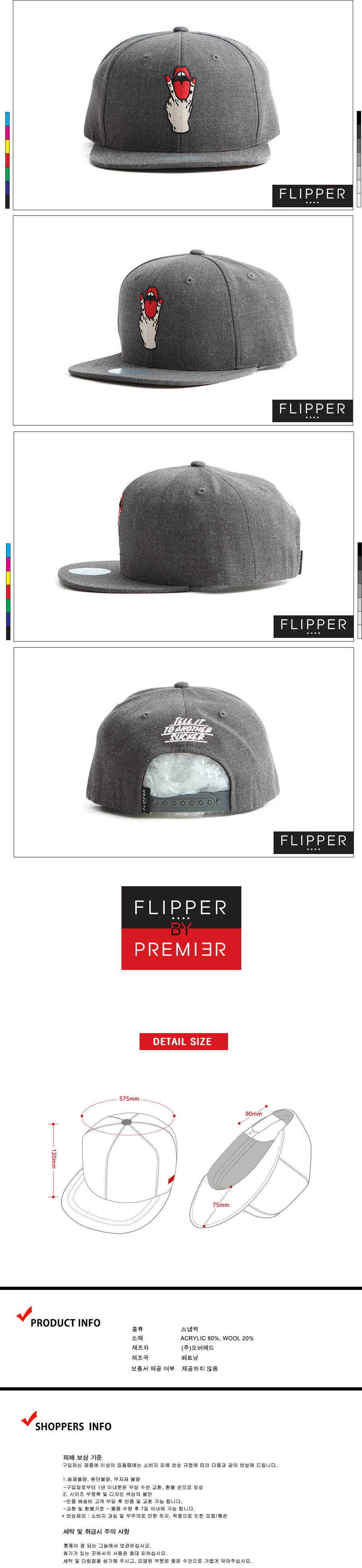 [ PREMIER ] [Premier] Flipper Snapback V Finger Charcoal (FL122)