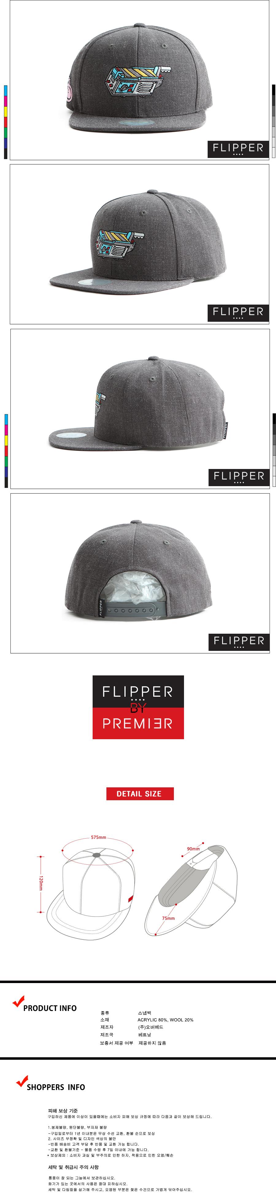 [ PREMIER ] [Premier] Flipper Snapback Ghost Trap Charcoal (FL136)