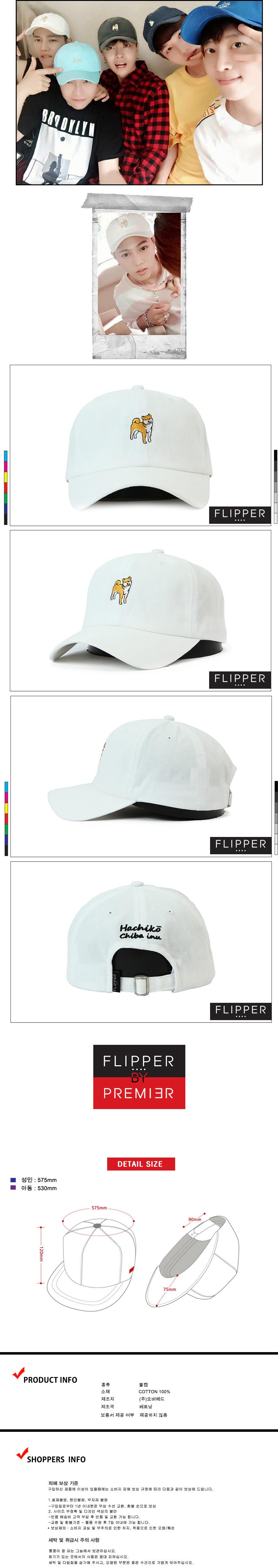[ PREMIER ] [卓越]翻转球帽千叶暗喻的白色(FL150)