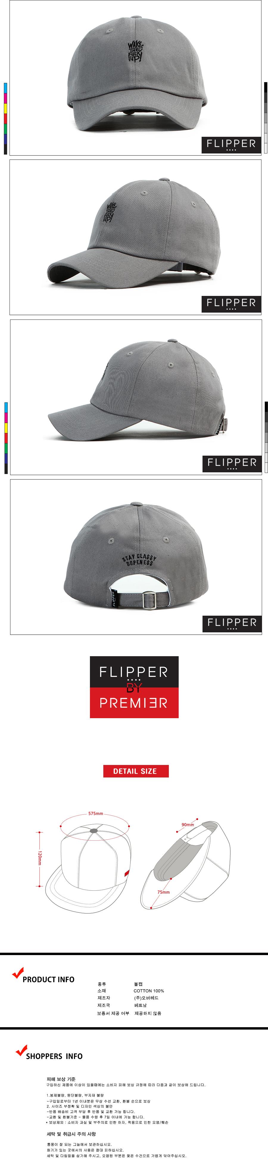 [ PREMIER ] [Premier] Flipper Ball Cap Wake Grey (FL174)
