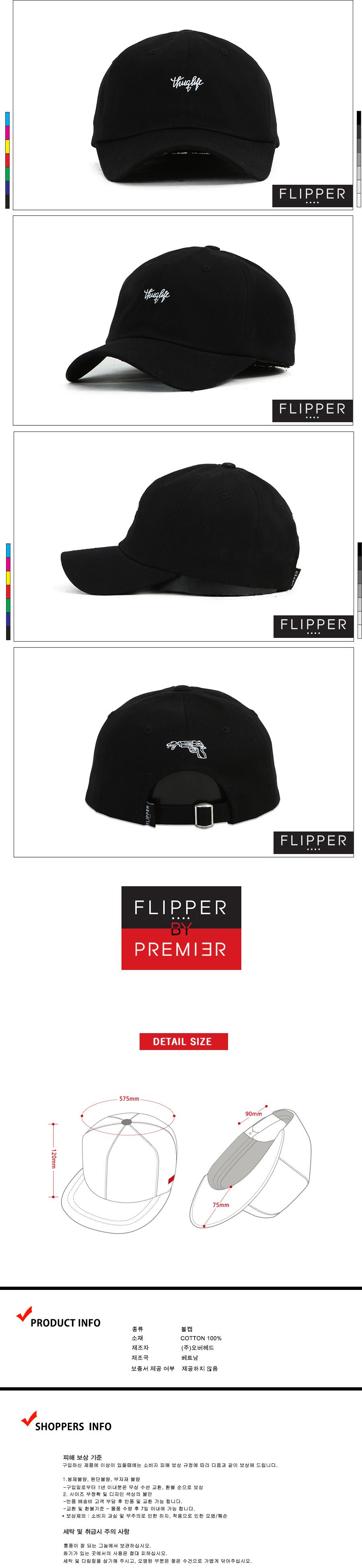 [ PREMIER ] [Premier] Flipper Ball Cap Thug Life Black (FL177)