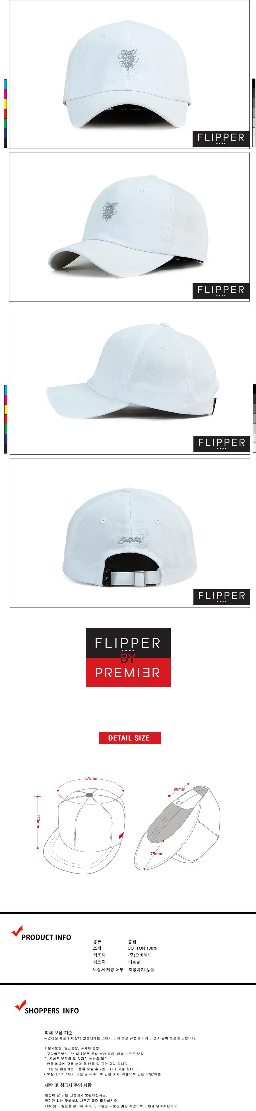 [ PREMIER ] [Premier] Flipper Ball Cap Bullshit White (FL184)