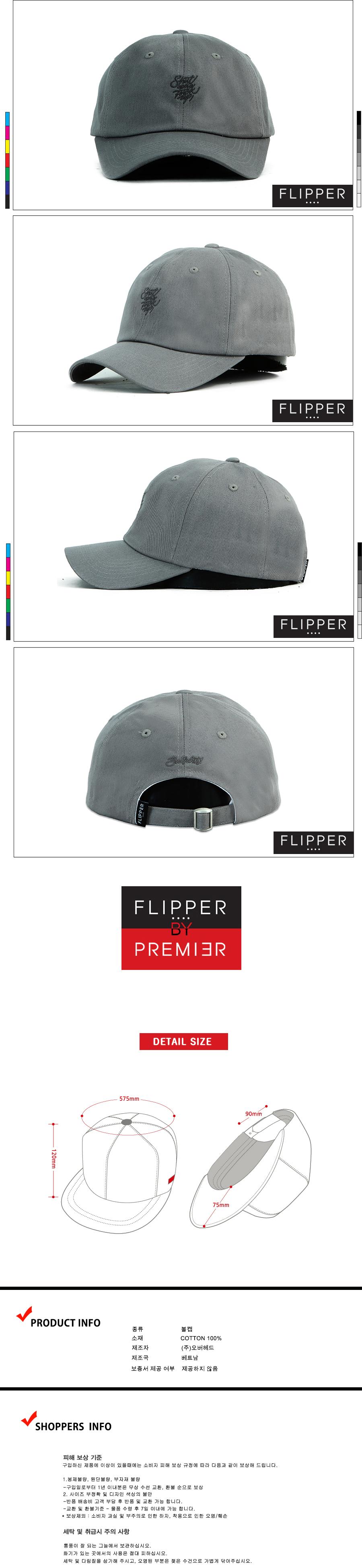 [ PREMIER ] [Premier] Flipper Ball Cap Bullshit Grey (FL185)