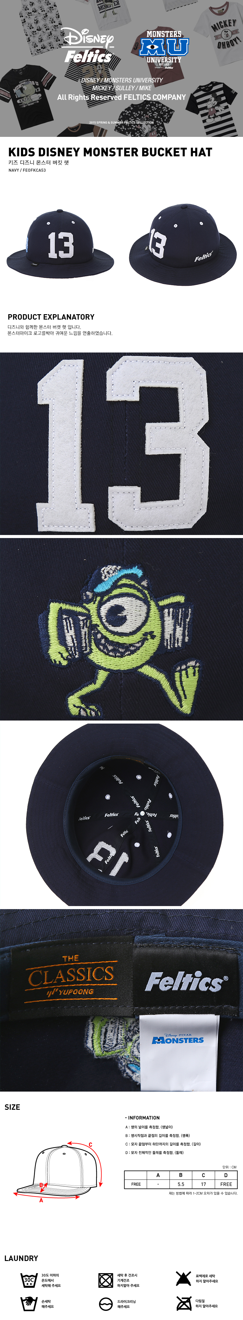 [ FELTICS ] [FELTICS] Kids Disney Monster Bucket Hat Navy (FEOFKCA53)