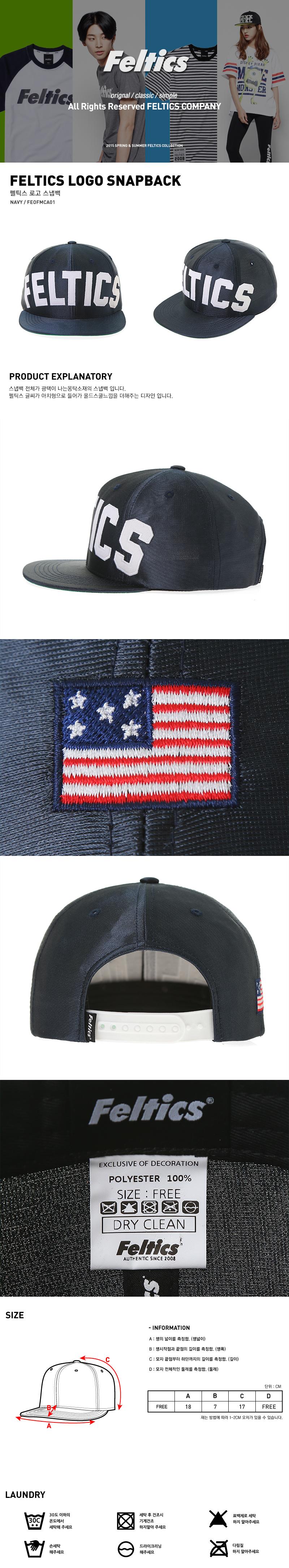[ FELTICS ] [FELTICS] Logo SnapBack Navy (FEOFMCA01)