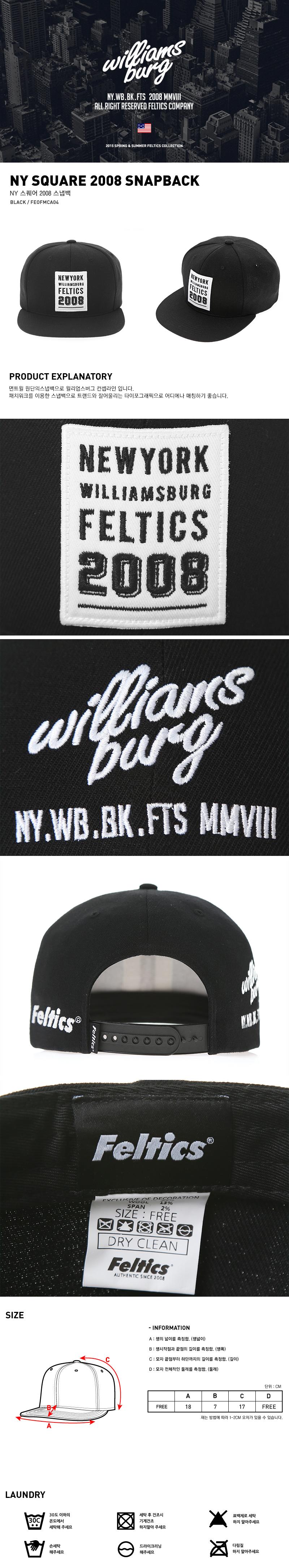 [ FELTICS ] [FELTICS] NY Square 2008 SnapBack Black (FEOFMCA04)