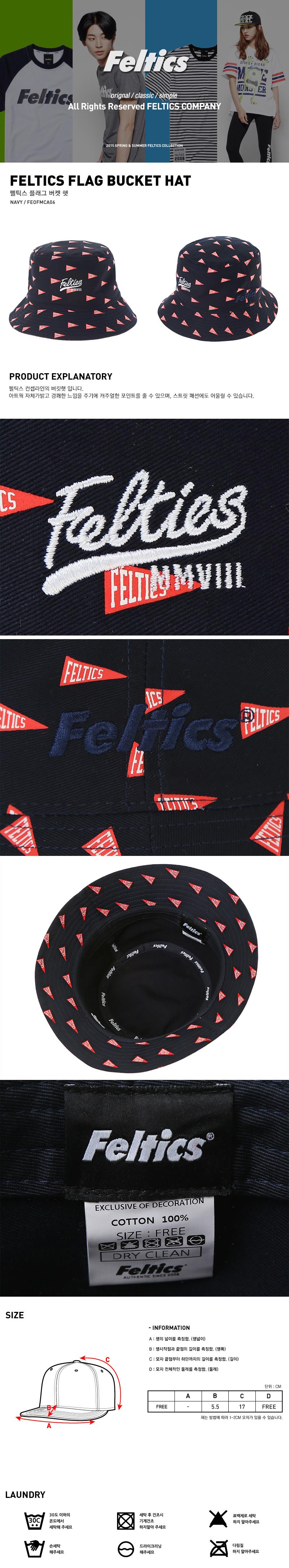 [ FELTICS ] [FELTICS] Flag Bucket Hat Navy (FEOFMCA06)