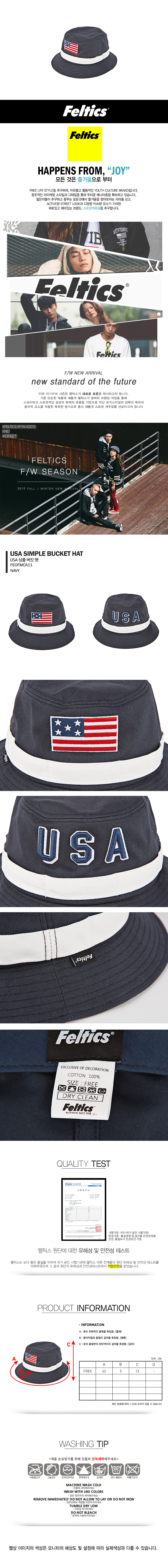 [ FELTICS ] [FELTICS] USA Simple Bucket Hat Navy (FEOFMCA11)
