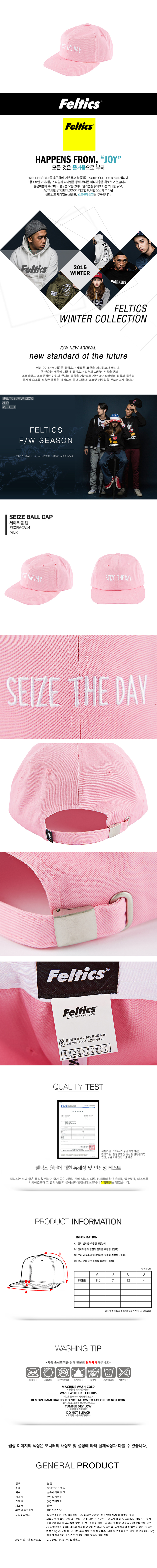 [ FELTICS ] [FELTICS] Seize Ballcap Pink (FEOFMCA14)