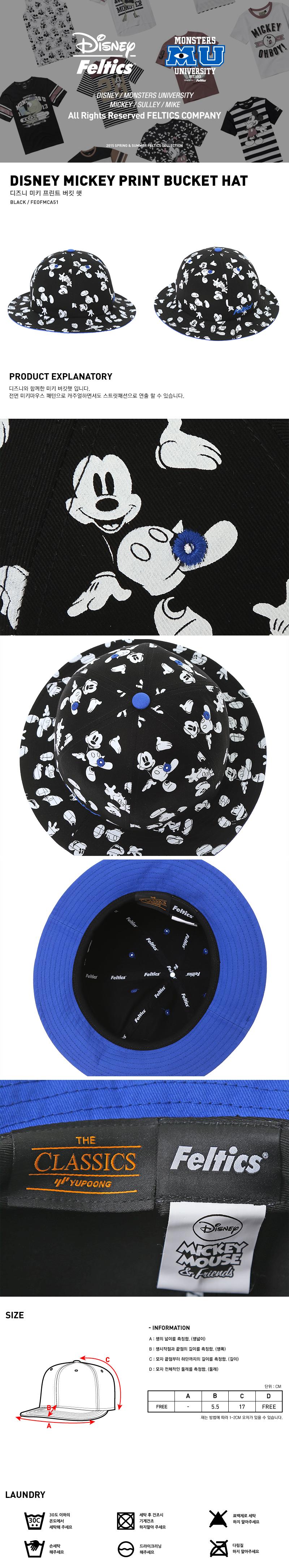 [ FELTICS ] [FELTICS] Mickey Print Bucket Hat Black (FEOFMCA51)
