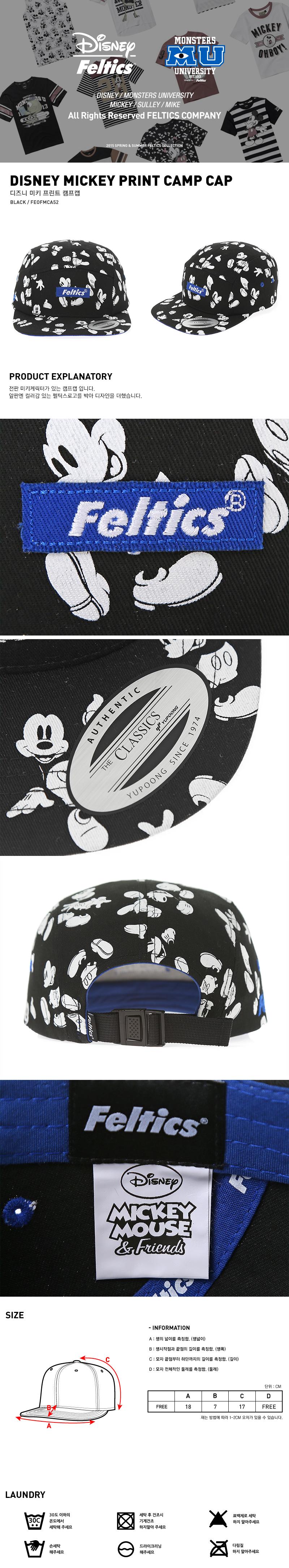 [ FELTICS ] [ FELTICS ]米奇老鼠打印 Campcap 黑色(FEOFMCA52)