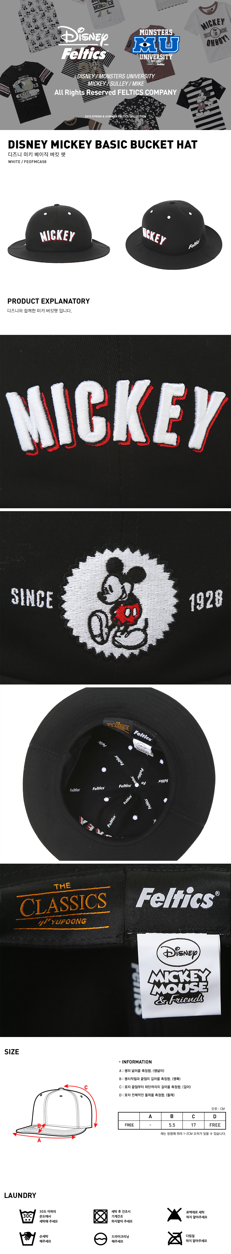 [ FELTICS ] [FELTICS] Mickey Basic Bucket Hat Black (FEOFMCA58)