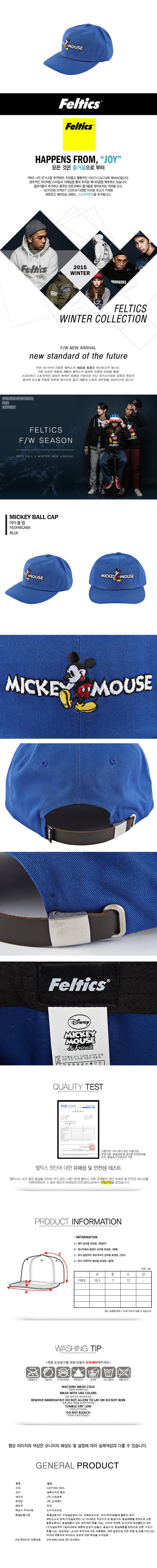 [ FELTICS ] [FELTICS] Disney Mickey Ballcap Blue (FEOFMCA66)