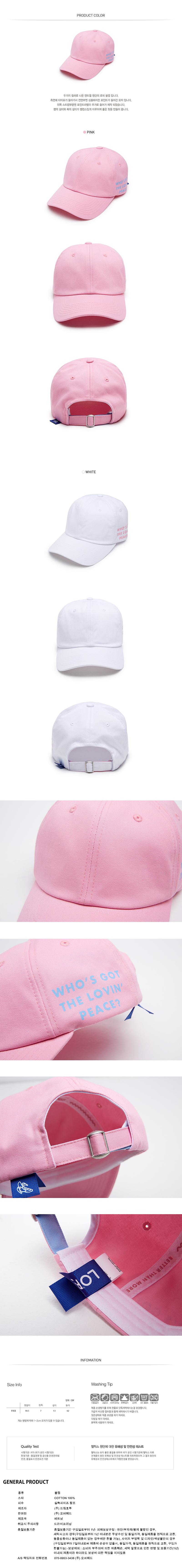 [ FELTICS ] [ FELTICS ] Lopi 斜纹带帽粉色(FEPFMCA34)