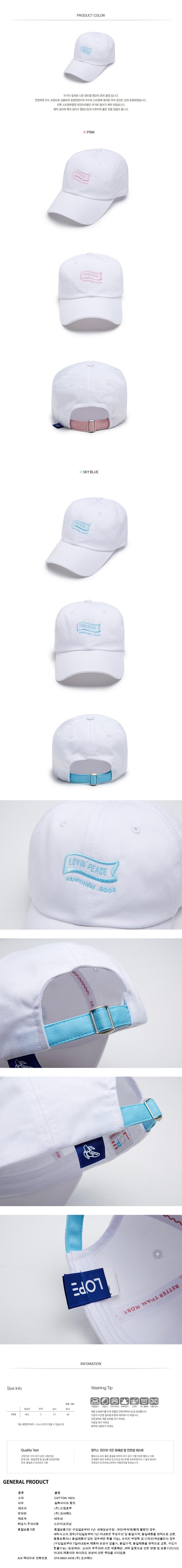 [ FELTICS ] [ FELTICS ] Lopi Lovin\' 和平帽天蓝色(FEPFMCA35)
