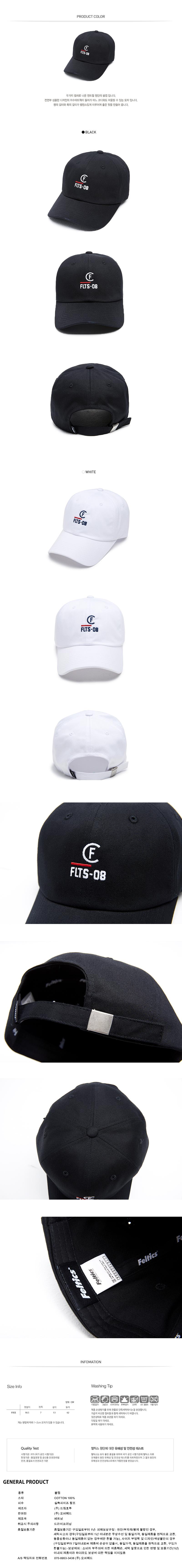 [ FELTICS ] [ FELTICS ] FLT08 帽黑色(FEPFMCA36)
