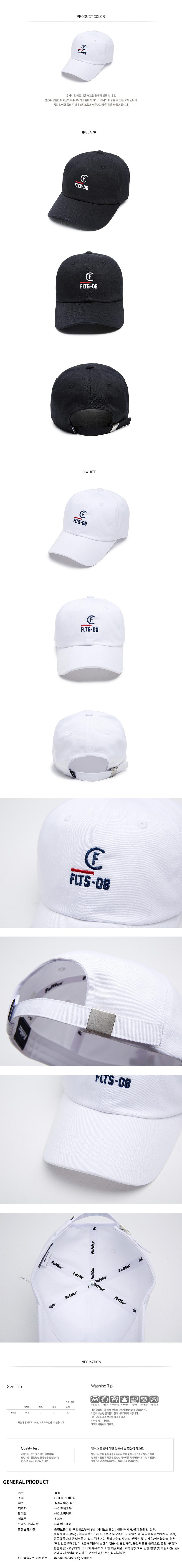 [ FELTICS ] [FELTICS] FLT08 Cap White (FEPFMCA36)