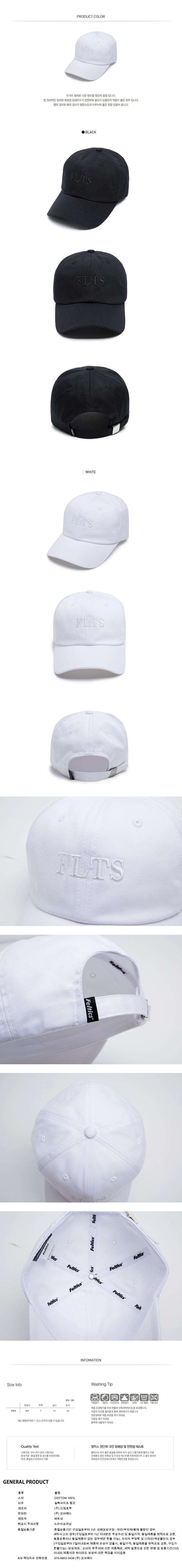 [ FELTICS ] [ FELTICS ] FLTS 文本带帽白色(FEPFMCA37)