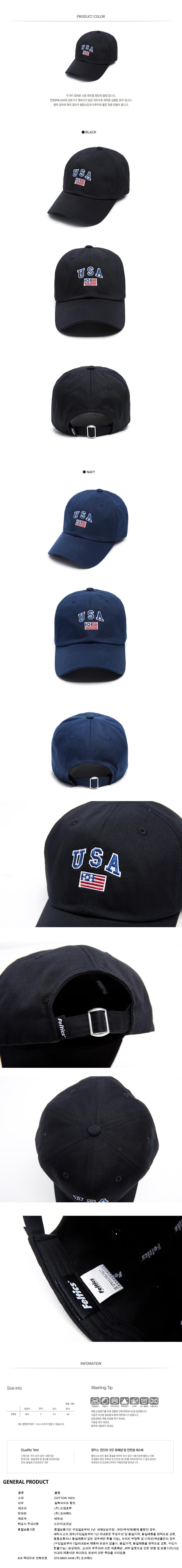 [ FELTICS ] [FELTICS] USA Basic Cap Black (FEPFMCA40)