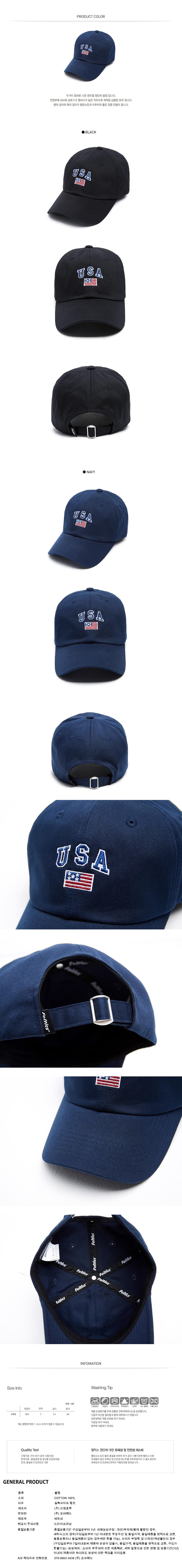 [ FELTICS ] [FELTICS] USA Basic Cap Navy (FEPFMCA40)