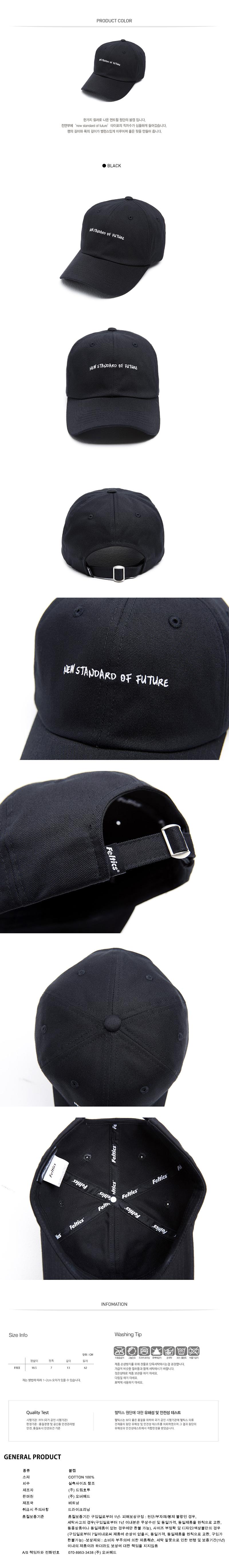 [ FELTICS ] [FELTICS] Standard Cap Black (FEPFMCA43)