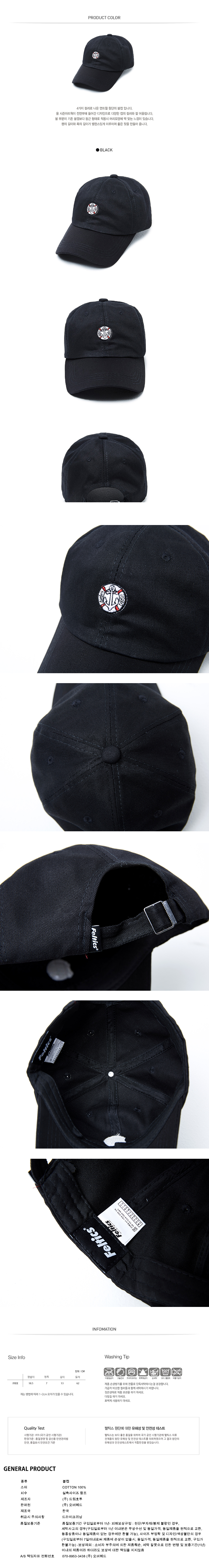 [ FELTICS ] [FELTICS] Point Label Cap Black (FEPFMCA53)