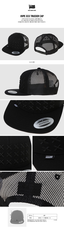 [ HVPE ] [HVPE] XXX TRUCKER CAP