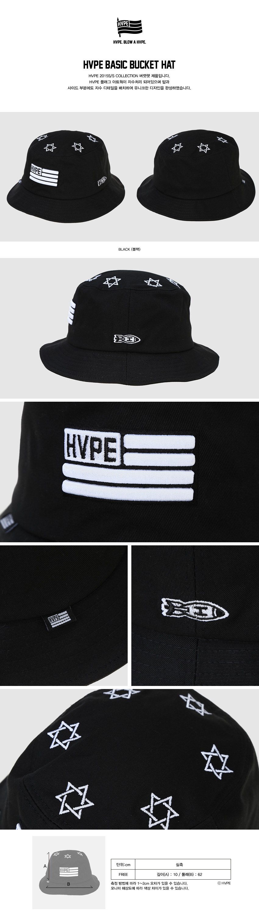 [ HVPE ] [HVPE] BASIC BUCKET HAT