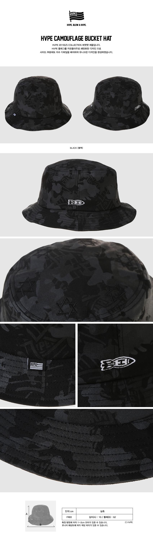 [ HVPE ] [HVPE] CAMOUFLAGE BUCKET HAT