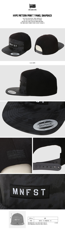 [ HVPE ] [ HVPE ]模式打印 SNAPBACK