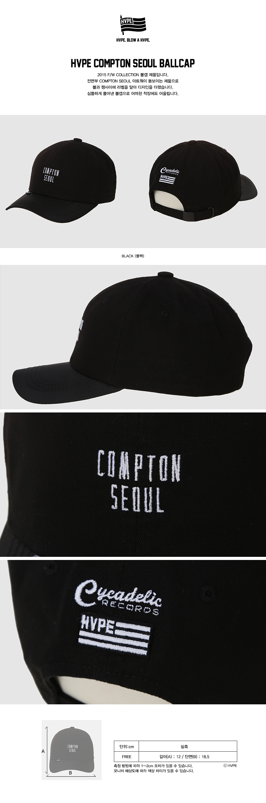[ HVPE ] [ HVPE ]康普顿首尔球帽