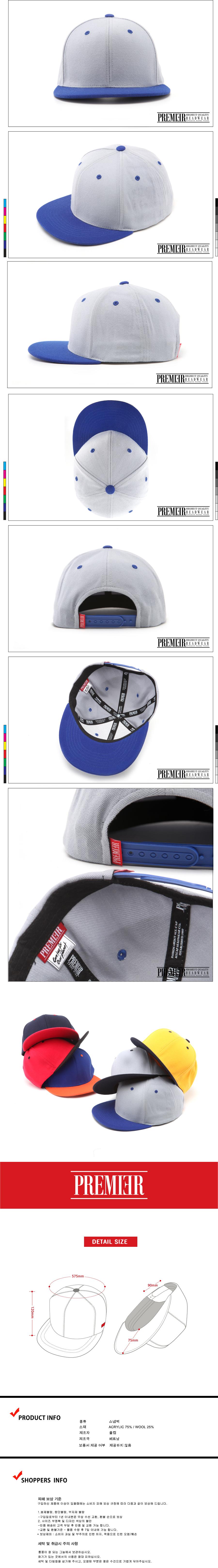 [ PREMIER ] [Premier] AW7525 One Color Custom Grey/Royal